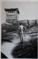 在中央根据地周围的敌军碉堡