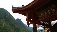 位于宝兴县城的红军廊桥