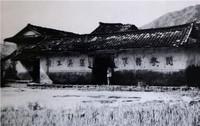 福建永定县的闽粤赣军区兵工厂