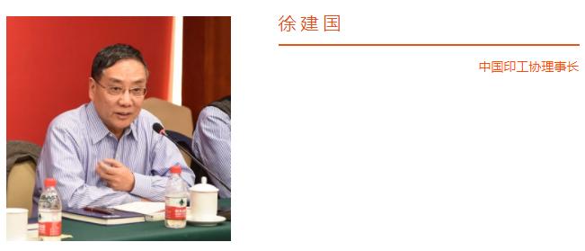 QQ图片20171224205318.png